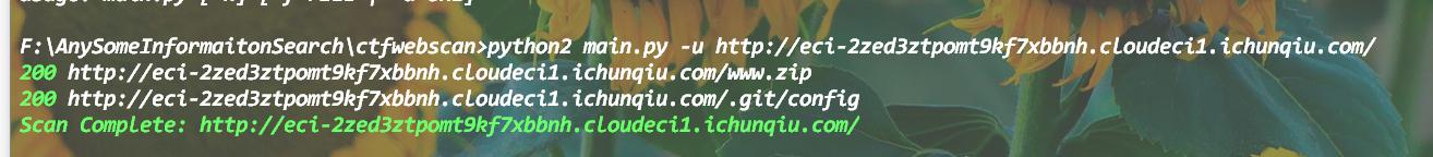 image-20200820133129648